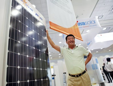 Liansheng Miao, chairman and CEO of Yingli Green Energy