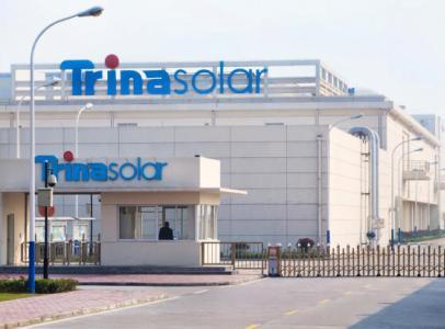 Trina Solar to install mega solar rooftop plant for Fresh Fruits