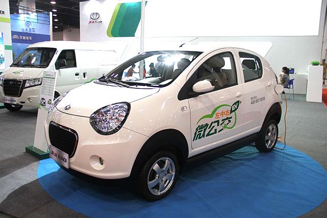 Kandi Technology Group electric vehicle