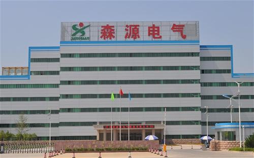 henan-senyuan-electric