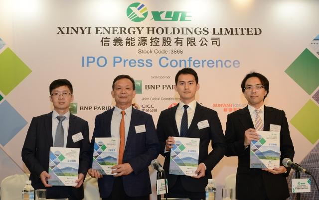Xinyi Energy IPO Hong Kong