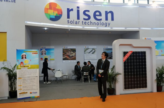 Risen Energy solar technology