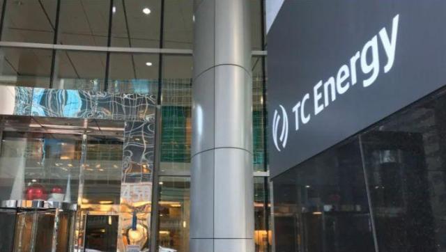 TC Energy investment