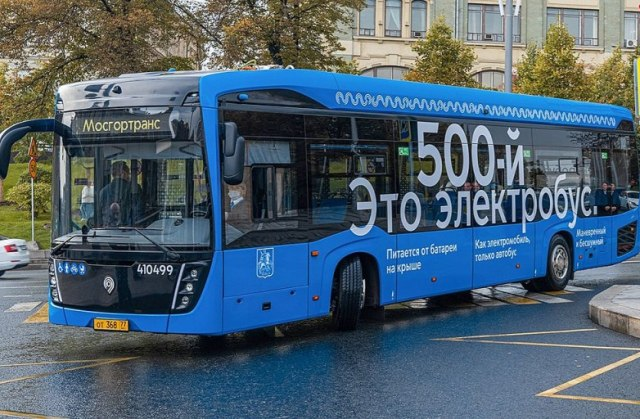 Electric bus in Moscow