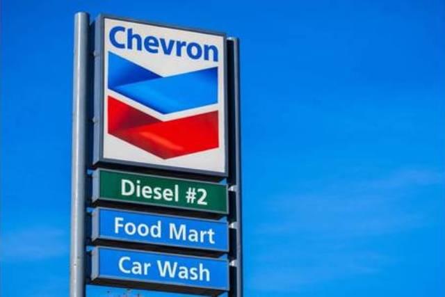 Chevron oil business