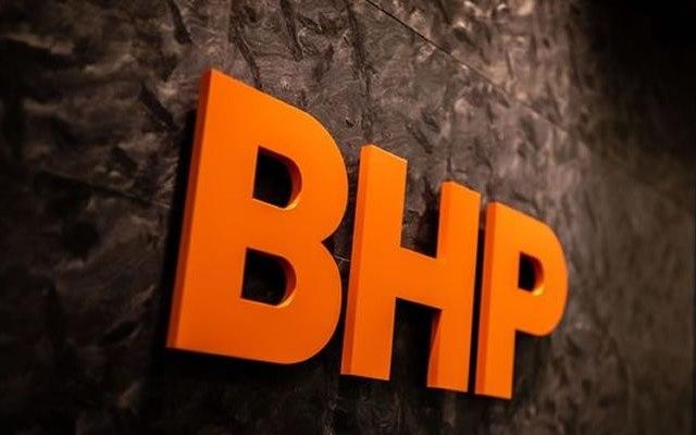 BHP investment in renewable energy