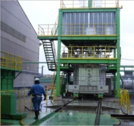 ISVJ GeoMelt System